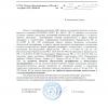 Письмо, банки косметологические-1