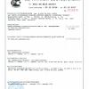 Сертификат соответствия банки косметологические-1