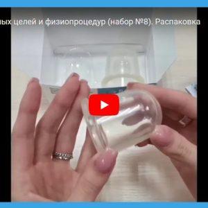 Заставка_2 items видео