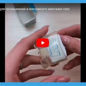 Заставка_glaza видео