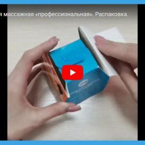 Заставка_prof видео