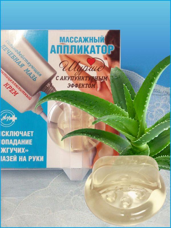 applikator-massazhnyj_2